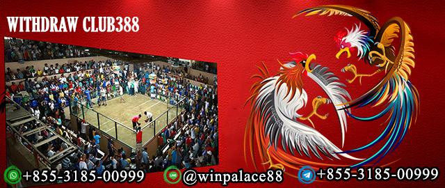 Withdraw Club388